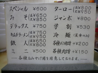 101128-4.JPG