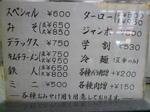 091109-3.JPG
