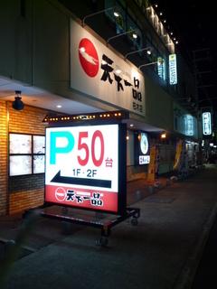 101020-5.JPG