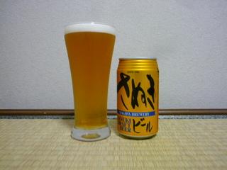 101220-3.JPG