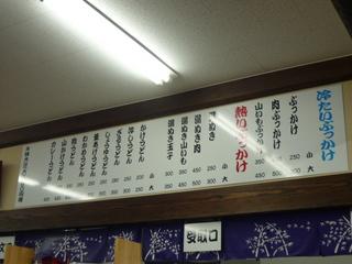 110314-14.JPG