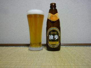 110406-1.JPG