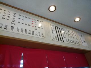 110412-5.JPG