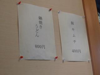 110420-7.JPG