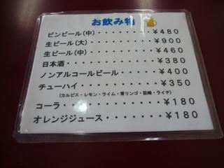 110428-8.JPG