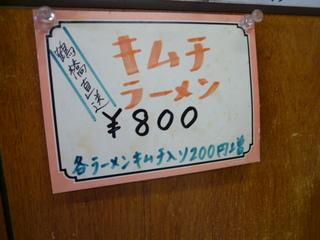 110605-7.JPG