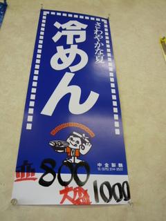 110605-8.JPG