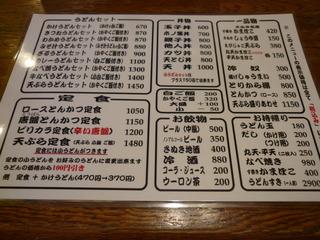 110607-5.JPG