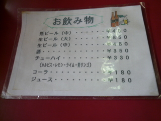 110614-10.JPG