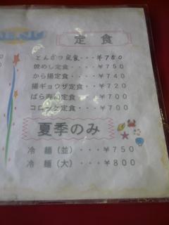 110614-6.JPG