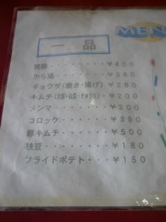 110614-7.JPG