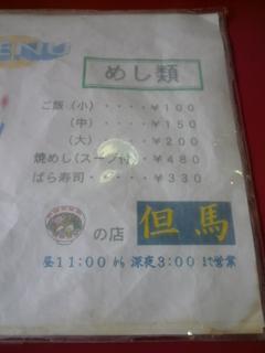 110614-8.JPG