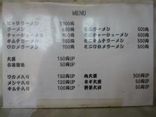 110615-5.JPG