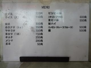 110615-6.JPG