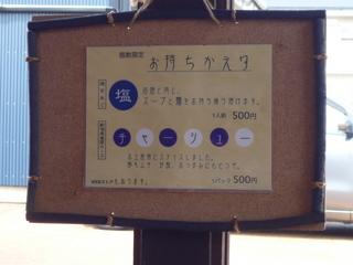 110807-7.JPG