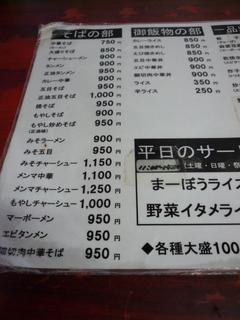 110809-5.JPG