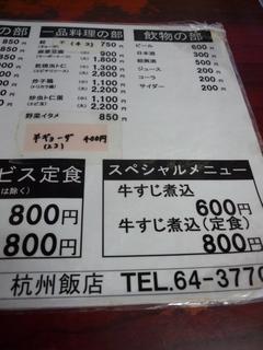 110809-6.JPG