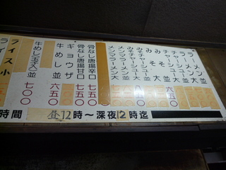 110828-6.JPG