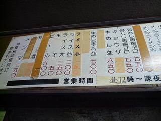 110828-7.JPG