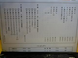 110912-5.JPG