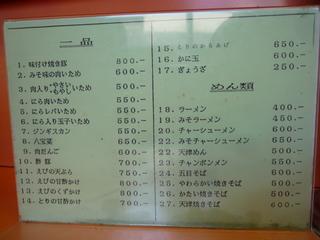 111206-6.JPG