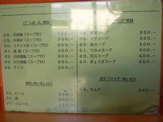 111206-7.JPG