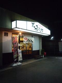120111-4.JPG