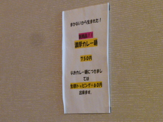 120423-6.JPG