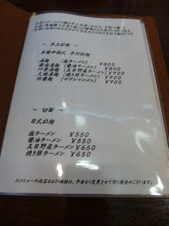 120916-5.JPG