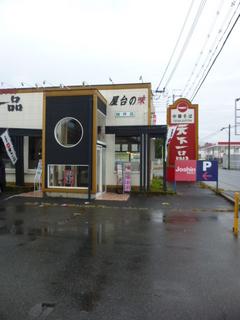 121107-4.JPG