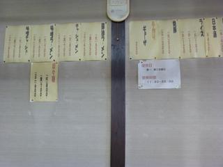 130110-5.JPG