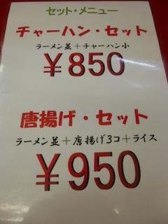 130217-6.JPG