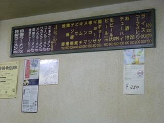130304-5.JPG