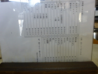 130314-6.JPG