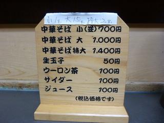 130402-5.JPG