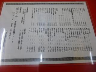 130518-3.JPG