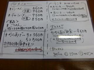 130524-5.JPG