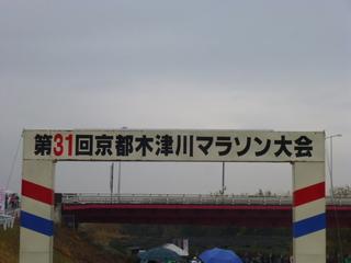 140202-3.JPG