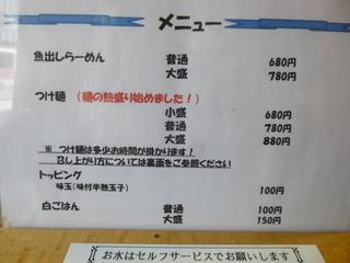 140708-5.JPG