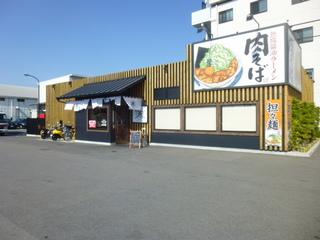 151129-6.JPG