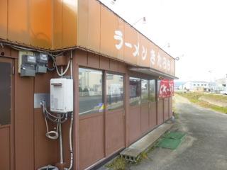 200308-4.JPG